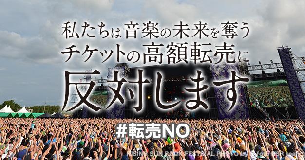 FMPJ 一般社団法人 日本音楽制作...